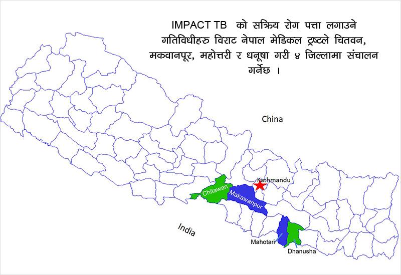 nepal-project-map-nepali